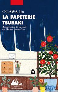 Couverture de La papeterie tsubaki